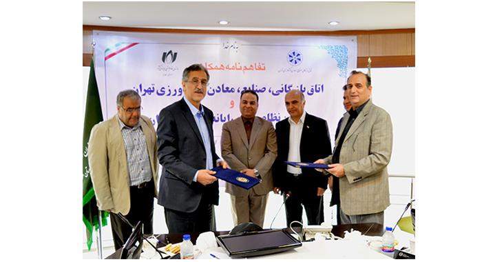 گزارش خبری و تصویری امضای تفاهم نامه همکاری میان سازمان و اتاق بازرگانی تهران